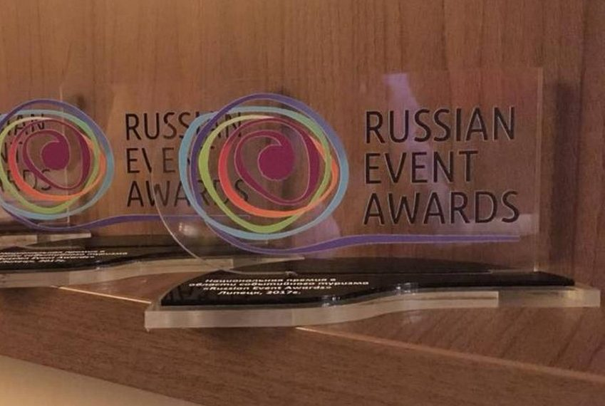 Финал Russian Event Awards состоится в Нижнем Новгороде